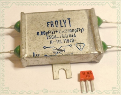 Frolyt capacitor 1